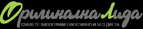 Оригинална Лида Лого